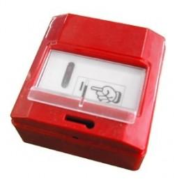 NB 525, Rankinis gaisro pavojaus mygtukas