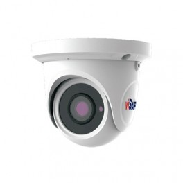 VSC AHD2IVDF28, 2MP AHD kamera